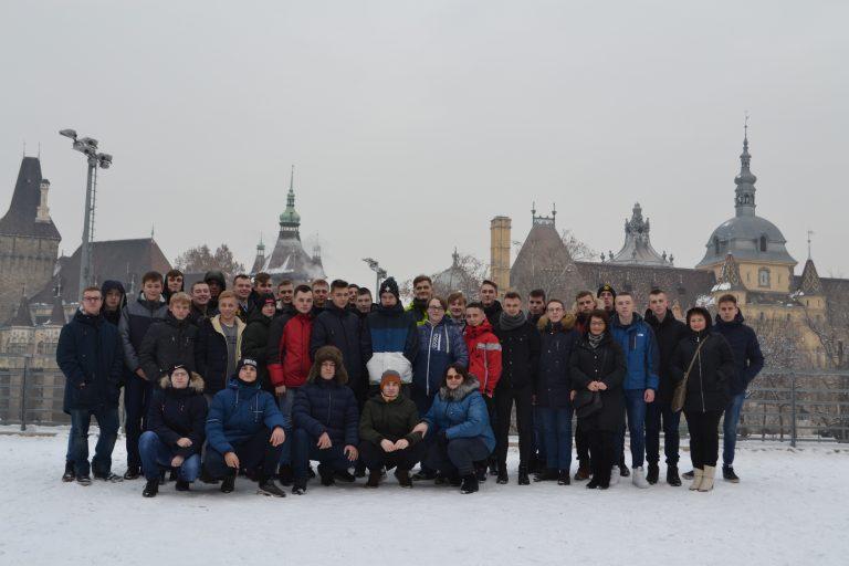 Международная учебно-образовательная программа «Особенности и перспективы профессиональной подготовки специалистов инженерных специальностей на примере Словакии и Чехии»