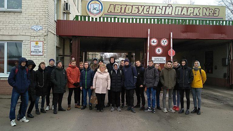 ЭКСКУРСИЯ В АВТОПАРК