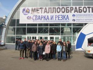 Экскурсия на выставку «Металлообработка – 2019»