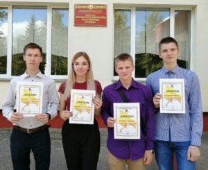 «Золотое перо «Белой Руси»