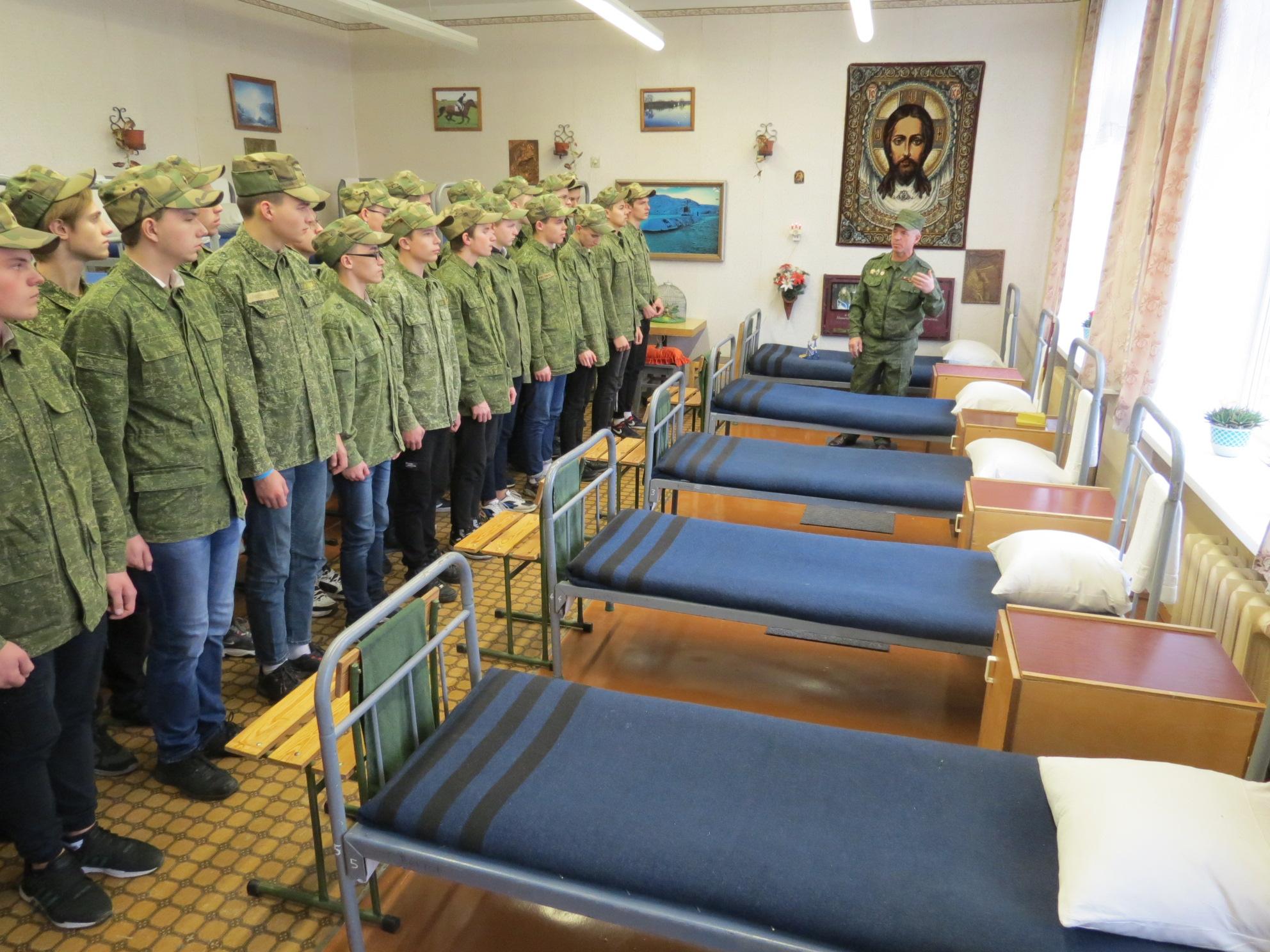 Центр военно-патриотического воспитания «ВЕКТОР»