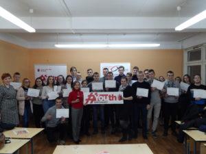 Организация обучающего семинара для молодежи в сотрудничестве с КУП «Молодежная социальная служба» и ЦПП «Бизнес развитие» (г.Минск)