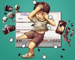 «Виртуальная опасность»