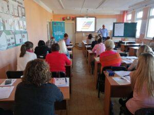 Тренинг по курсу финансового образования в БГПК