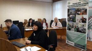 Областное учебно-методическое объединение преподавателей математики колледжей Минской области